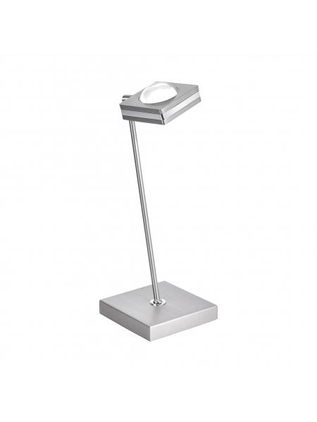 Lampa biurkowa Q-FISHEYE 4461-55 elampy 003902-002435