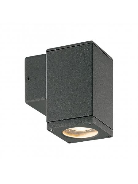 Lampa elewacyjna CUB 555C-G21X1A-04 elampy DOPO10