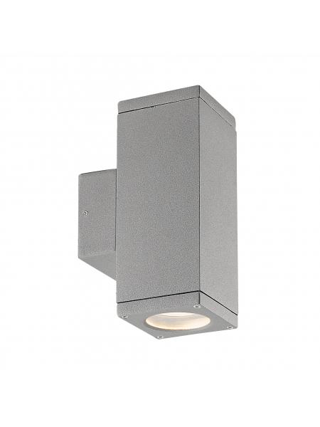 Lampa elewacyjna CUB 555D-G21X1A-03 elampy DOPO13