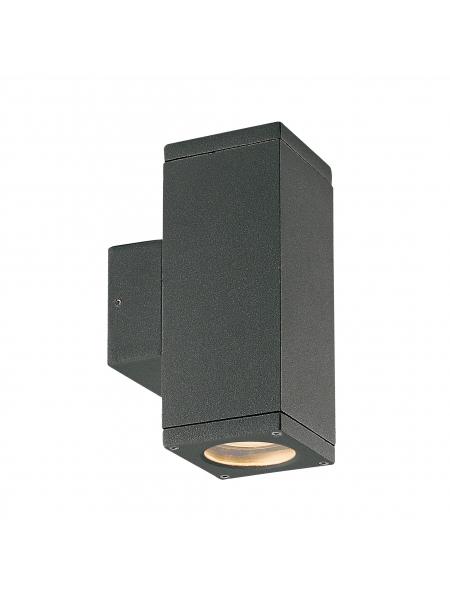 Lampa elewacyjna CUB 555D-G21X1A-04 elampy DOPO14