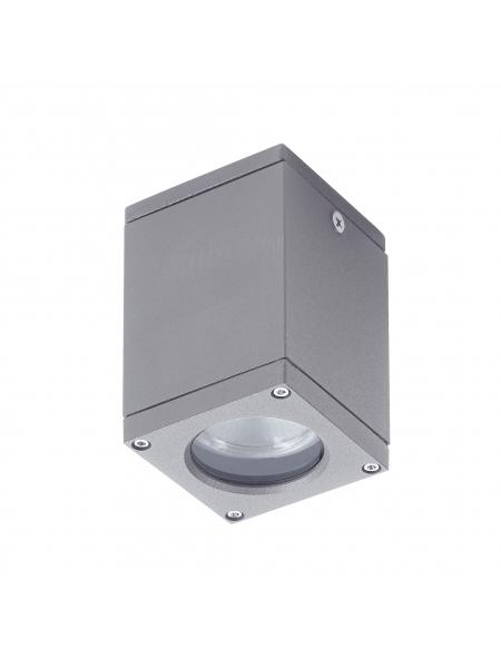 Lampa elewacyjna CUB 555E-G21X1A-03 elampy DOPO17
