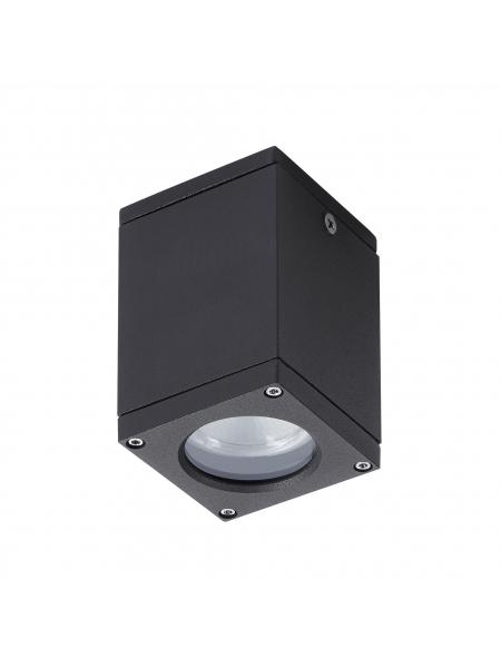 Lampa elewacyjna CUB 555E-G21X1A-04 elampy DOPO18