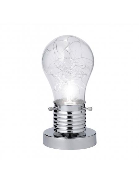 Lampa stołowa FUTURA 003