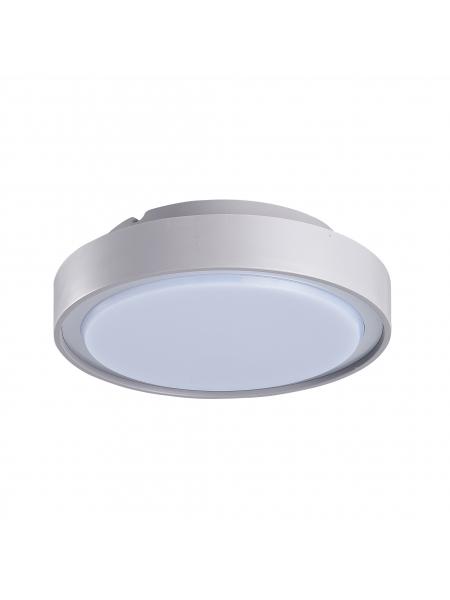 Lampa elewacyjna AELIS 521A-L0213B-03 elampy dopo85