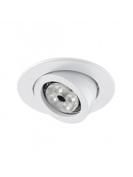 Spot LUNA S 741A-G23X1D-01 elampy indeluz22