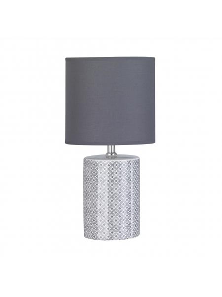 Lampa stołowa ORIENTAL RUND 98222 elampy 004053-005739