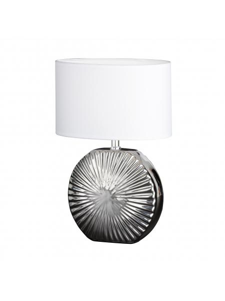 Lampa stołowa SHOT 59270 elampy 004053-005705