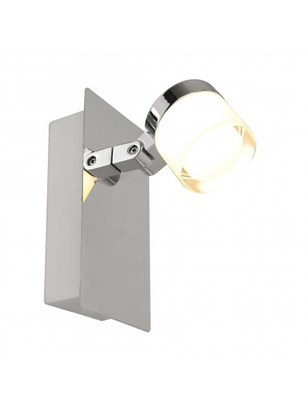 Kinkiet AQUA LED16046-1R elampy 003064-007880